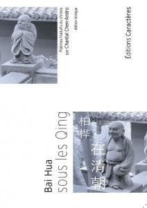 Editions Caractères couv Bai Hua