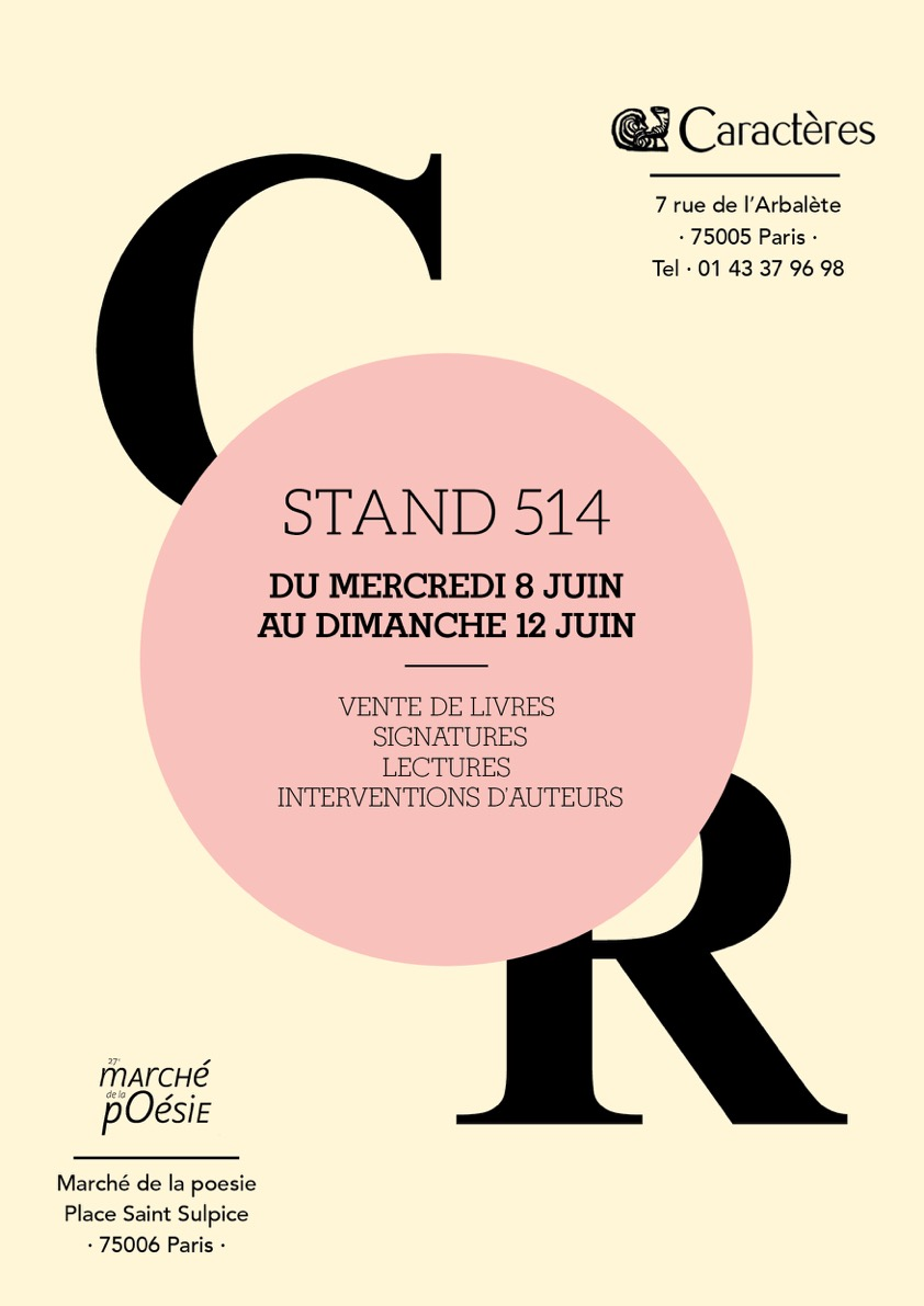 STAND 551 (1)