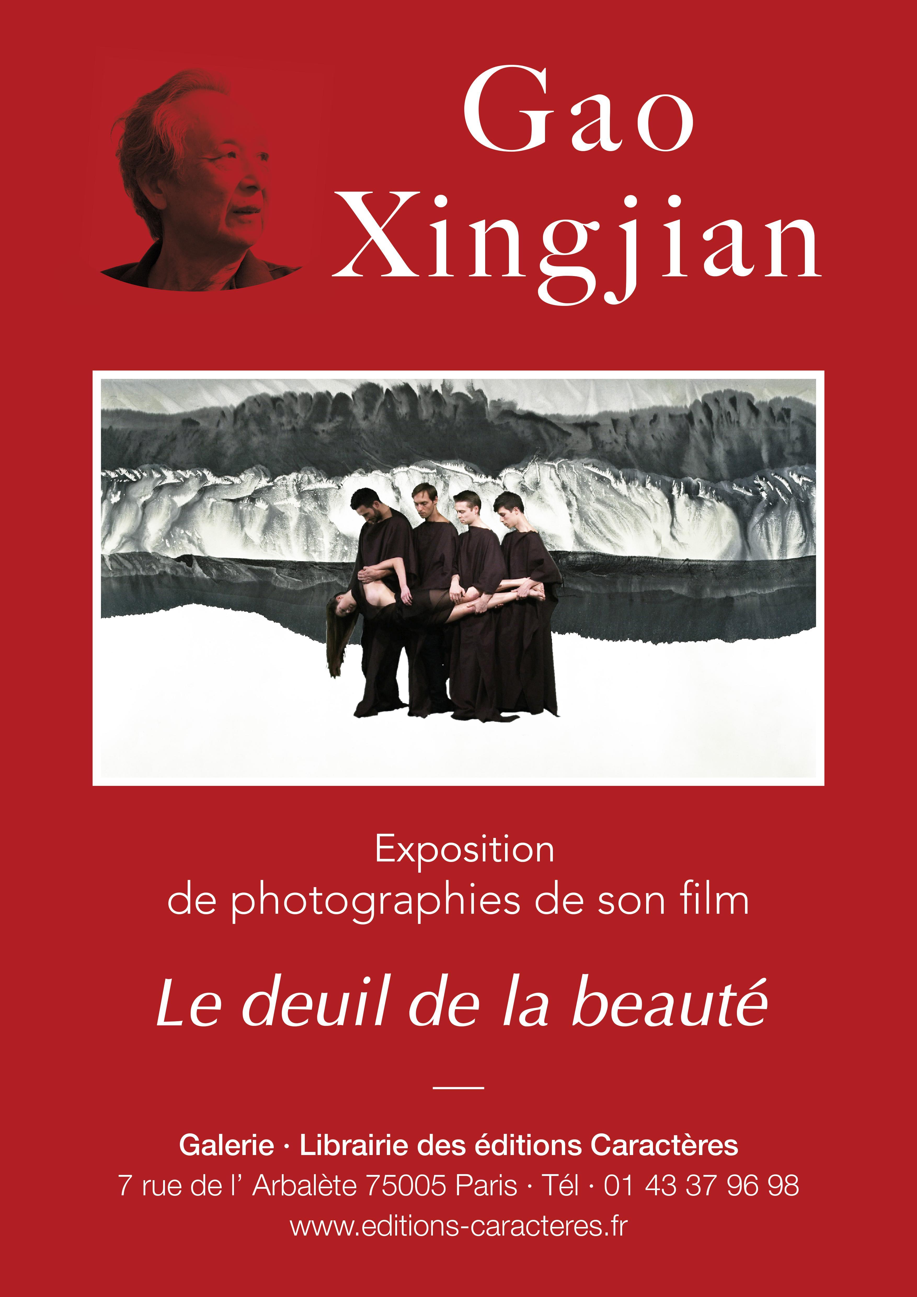 affiche-expo-gao-xingjian